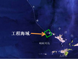 上海国际航运中心洋山深水...