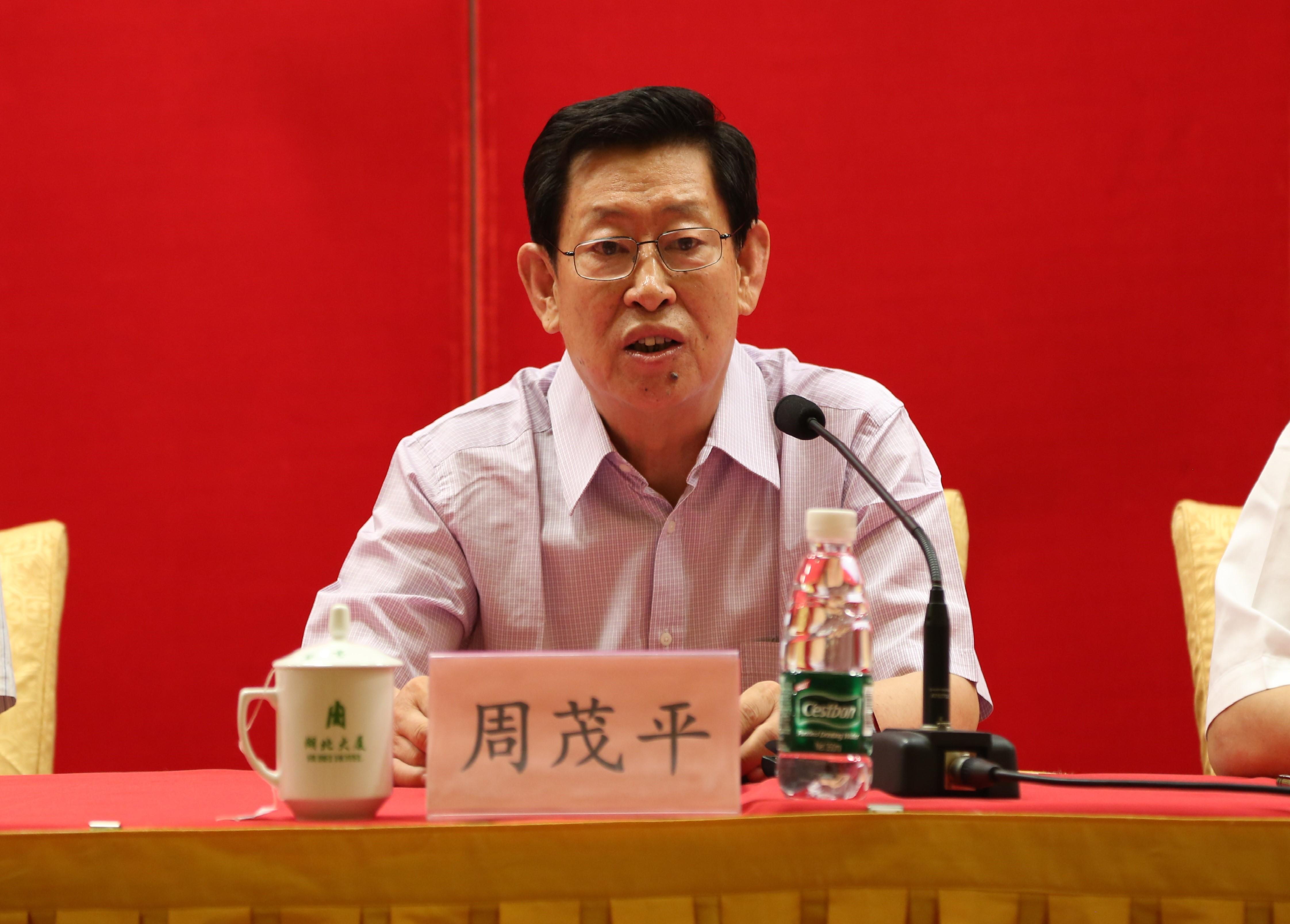 中国海洋工程咨询协会海洋预报减灾分会在京成立